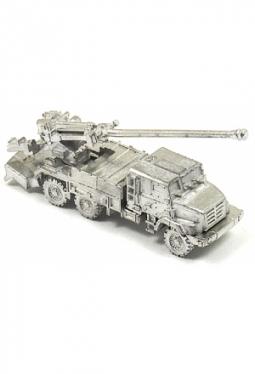 CAESAR Artillery System N614