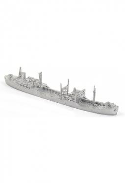 KAWASAKI-Klasse Tankschiff IJN59