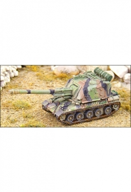 AMX-30 AuF1 (GCT) Howitzer N107